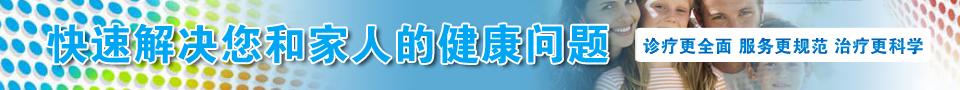 华康健康咨询台